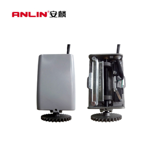 Travel Limiter For Rolling Door Motor